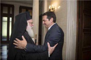 Janullatos-Tsipras