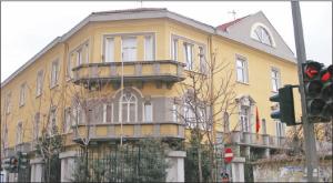 Ministria-Arsimit