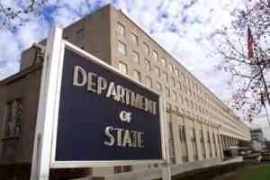 departamenti-amerikan-i-shtetit