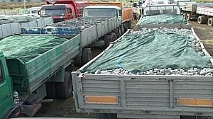 kamione-krom