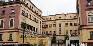 Ministria-e-Brendshme