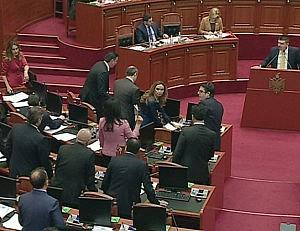 parlamenti-shqiptar