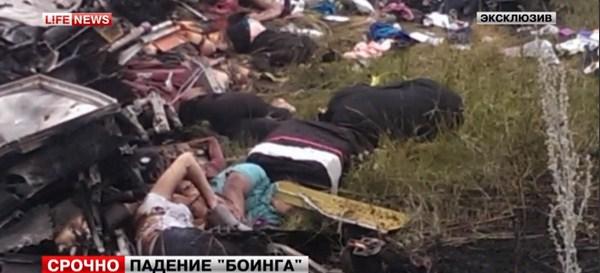 aksidenti-ajror-ukraine