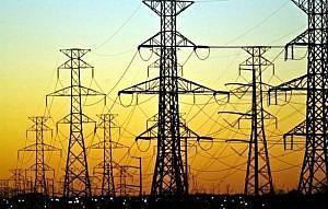 energjia-elektrike